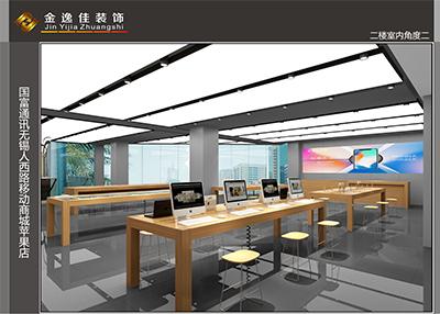 苹果手机店设计2.jpg