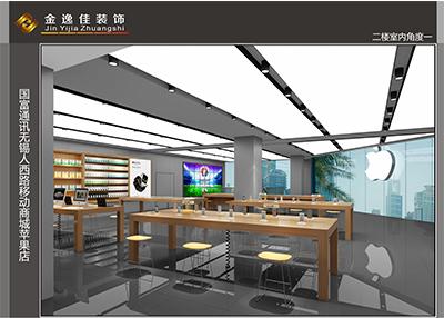 苹果手机店设计3.jpg